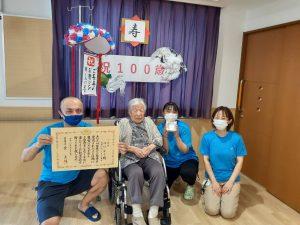 100歳の誕生日